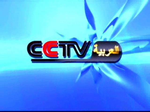 关于CCTV台标问题