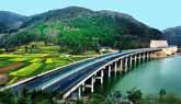 西汉高速公路柳树沟大桥