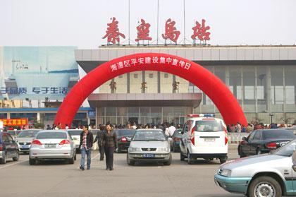 8日上午,在秦皇岛火车站举行了海港区平安建设暨范家店地区治安整治集