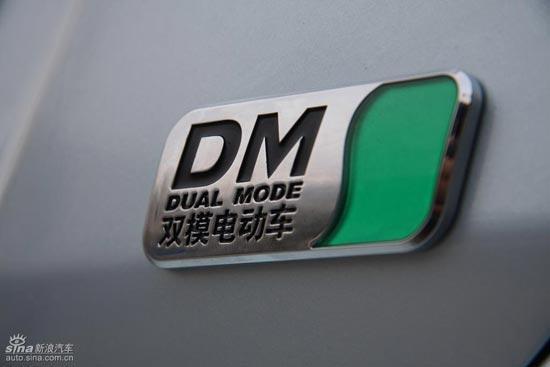 byd电动汽车logo-双模电动车 比亚迪