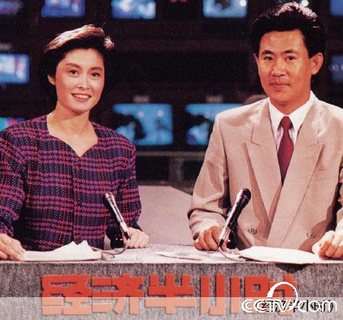 1998年经济半小时_经济半小时