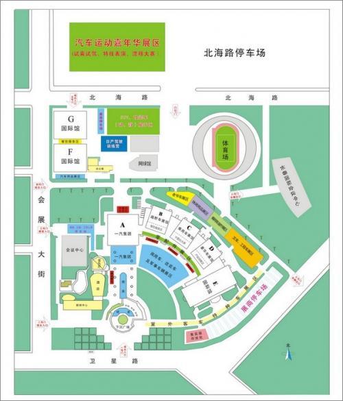 9长春车展展馆效果图及各厂商展位图[组图]-第六届中国长春汽车博览