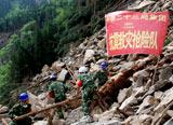 中国铁建23局的工程抢险队<br>&nbsp;&nbsp;&nbsp;&nbsp;&nbsp;冒险勇战塌方路段
