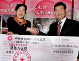 &nbsp;&nbsp;党委副书记霍金贵代表<br>中国铁建向四川地震灾区捐款
