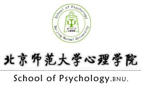 北京师范大学心理学院